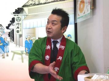 河月堂社長、前田昌宏さん