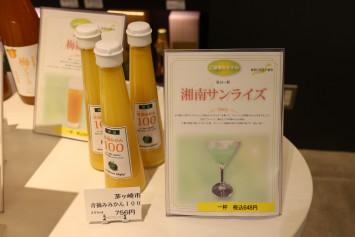 新鮮な酸味が口に広がる「青摘みみかん」の果汁