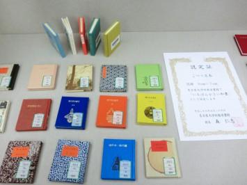 豆本のコレクション。日本古書通信社が発行し「こつう豆本」と呼ばれる