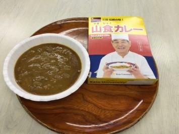 ビジュアルで勝負を仕掛けてくる慶應義塾大学の「山食カレー」。伝統の食堂の味が通じるか。