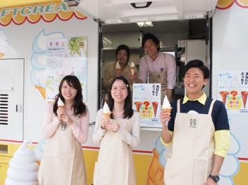 茨木ご当地ソフトクリームプロジェクトに関わった学生たち