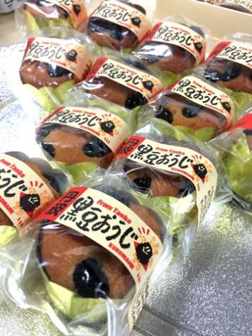 神戸スイーツ:2004モンドセレクション 最高金賞受賞「丹波 黒豆おうじ」