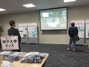 奥:神戸大の様子を伝える映像の上映。手前:神戸大グッズの展示