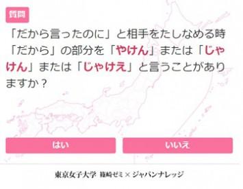 image6(中)