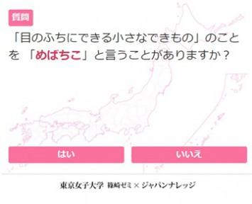 image4(中)