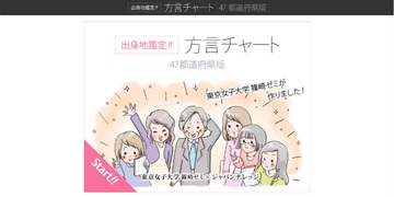 image1(中)