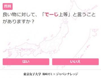 image3(中)