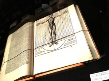「ラテン語より俗語に翻訳された十巻の建築書」/ウィトルウィウス(コモ 1521年 初版)