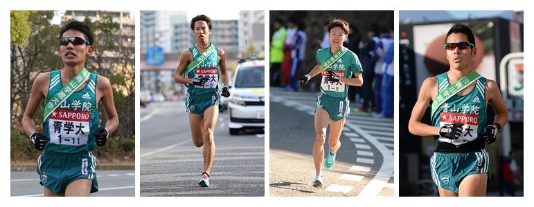 今年もたくさんのドラマを見せてくれた箱根駅伝。写真は今年の優勝校、青山学院の選手たち(左から久保田和真さん、一色恭志さん、神野大地さん、小椋裕介さん)。