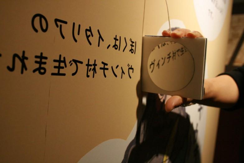 吊された鏡に文字を写す仕組み。分かりやすいです