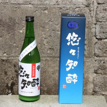 【佐賀大学】悠々知酔2016