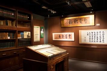 ノーベル賞受賞の湯川秀樹など研究者の業績が紹介されている