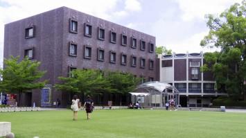 関西大学なにわ大阪研究センター