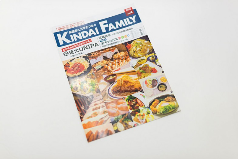 #Kindai-Family-main