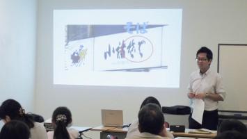 講義中のスライド2