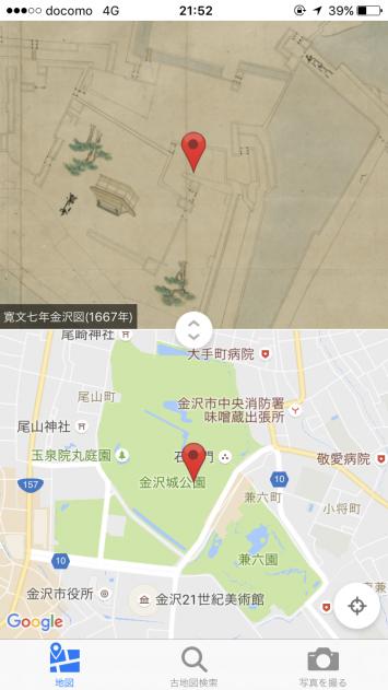 地図の画面