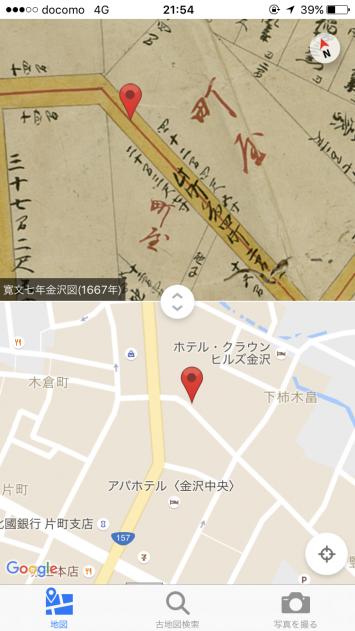 地図の画面2