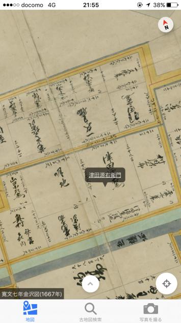 長押しすると地図に書かれている文字が表示される