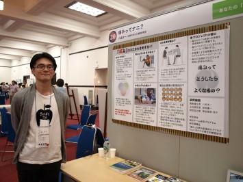 八田 太一先生(京都大学iPS細胞研究所)