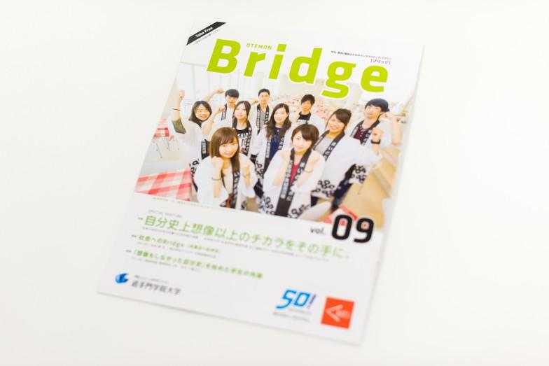 bridge_title