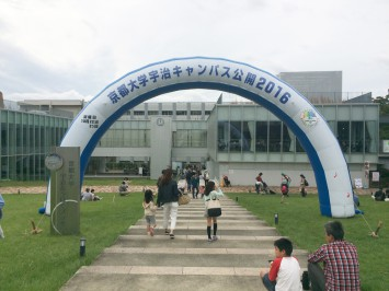 キャパス入口は芝生が広がり、公園のような雰囲気