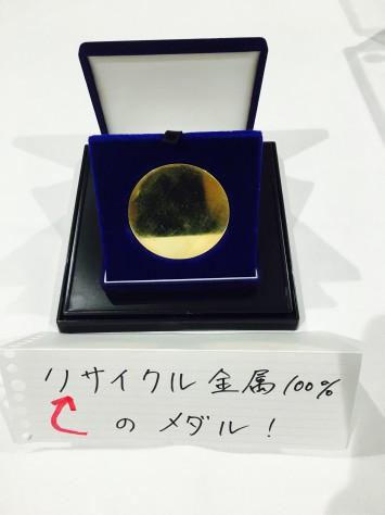 試作品の金メダル。オリンピックのメダルをリサイクル金属100%で作るのも夢じゃない。