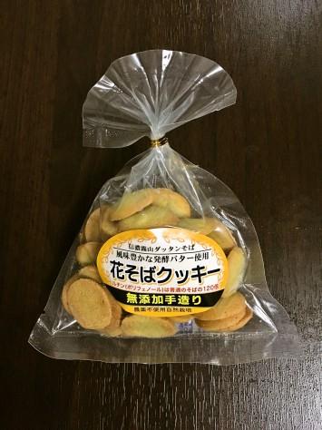 foodpic7359001
