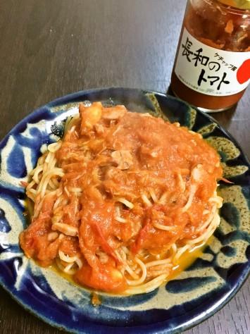 foodpic7359005