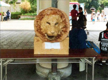 天王寺動物園で実験に使用されたライオンの形の消毒器