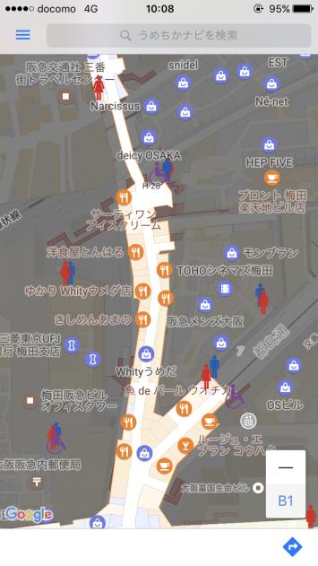 地下街のマップ。