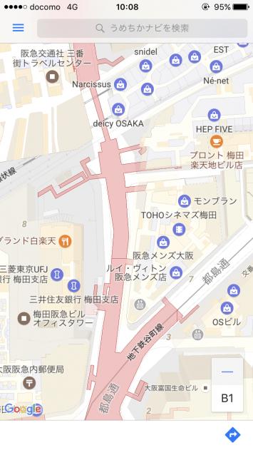 同じ場所で地上を選択。地下街の表示は消え、地上にある施設のみ表示される。