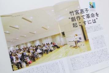 竹宮恵子学長をはじめ登場する教員陣は第一線の実務家ばかり
