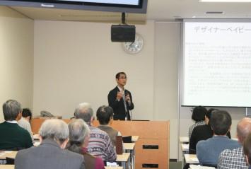 ゲノム編集の課題に言及する井川教授