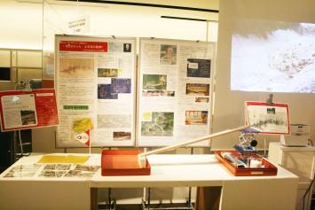 土石流の実験器具