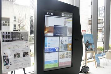 エントランス・ギャラリーにあるタッチパネルを採用したデジタルサイネージ