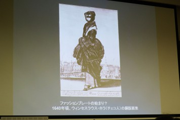 ウィンセスラウス・ホラの描いた女性