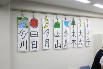 会場には漢字の成り立ちを知ることができる展示なども。