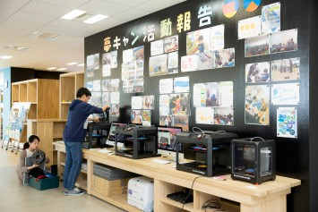 夢キャンパスには3Dプリンタが数台常設されています。
