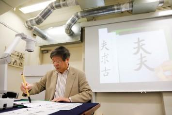 この講座ではプロジェクタを使用、「人数が少ないと僕の席、ここに集めて書いてみせるんだよ」と赤平先生