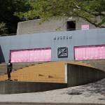 東京造形大学附属美術館2