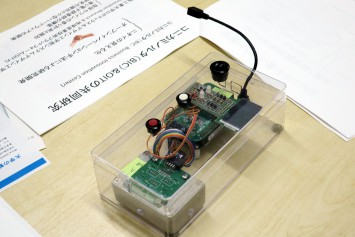 共同研究開始に至るまでに独自で作成した口臭識別器