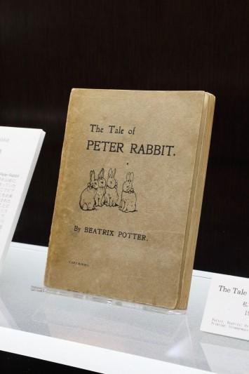 わずか250部しか印刷されなかった私家版1刷は希少本のひとつ。