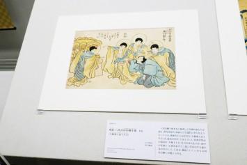 江戸時代頃に描かれた死絵