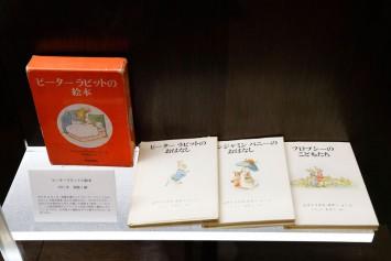 本国の承認を得て1971年に発行された石井桃子氏の翻訳による初版本。
