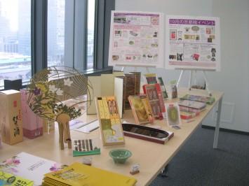 京都10大学の魅力と京都市のアンテナショップ「京都館」の常設展示コーナー。