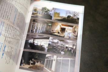 記事では制作会社WHITE FOXの伊豆高原スタジオを写真とともに紹介している