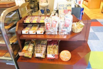 「KOCO Café No.836」はパックで購入することも可能