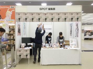 「京都国際マンガアニメフェア」当日のブース