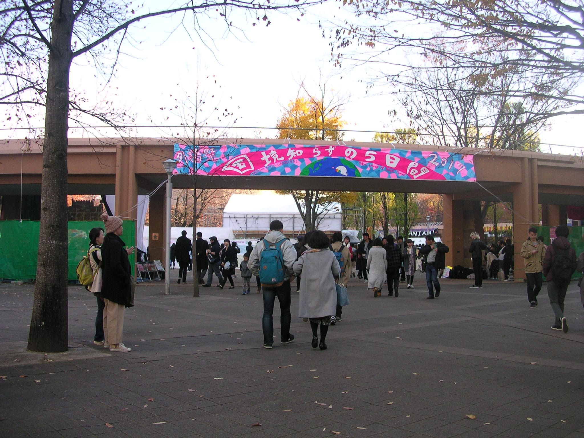 DSCN0981