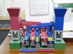 _東京理科大_013